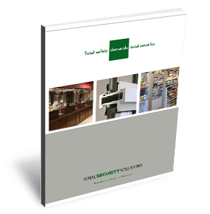 Total Security Solutions Product Catalog